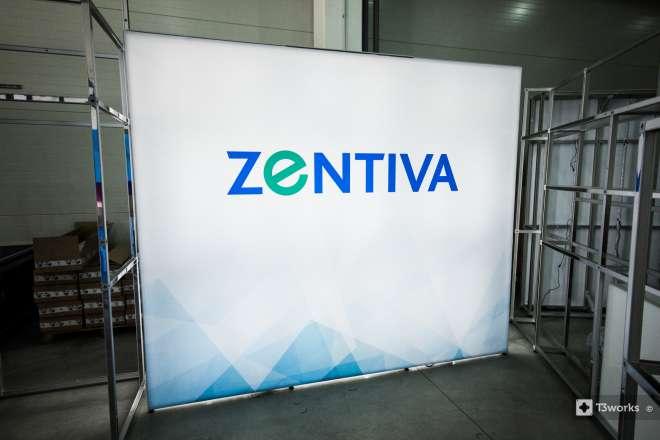Podsvícená stěna 3 x 2,5 m - Zentiva